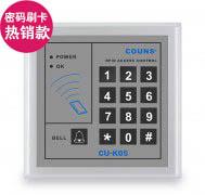 ID|IC刷卡K05密码电子门禁锁